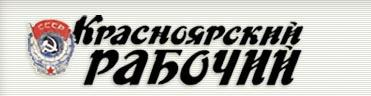 logo.jpg (9010 bytes)